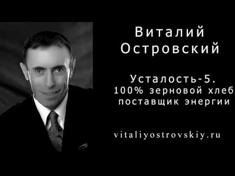 Санаторий по лечению сахарного диабета в украине