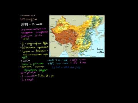 465  Китай географическое положение