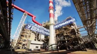 ЕвроХим-СевероЗапад строит завод в Кингисеппе (летняя редакция)
