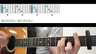 mqdefault - ●コード譜●今夜このまま●/あいみょん ギターコード 日本テレビ系「獣になれない私たち」 主題歌