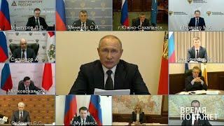 Коронавирус: видеообращение президента Владимира Путина  от 28.04.2020 года