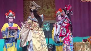【台湾秀琴歌劇團】 《孟麗君脫靴》『戏段14/17之丽君医好太后』