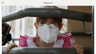Крым АРМЯНСК ЧЕРЕЗВЫЧАЙНАЯ СИТУАЦИЯ ? Химическое Оружие ?Украина ?