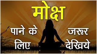 Shri Devkinandan Thakur ji maharaj Shrimad Bhagwat katha Jhansi Day 05 ||27. 01. 2016