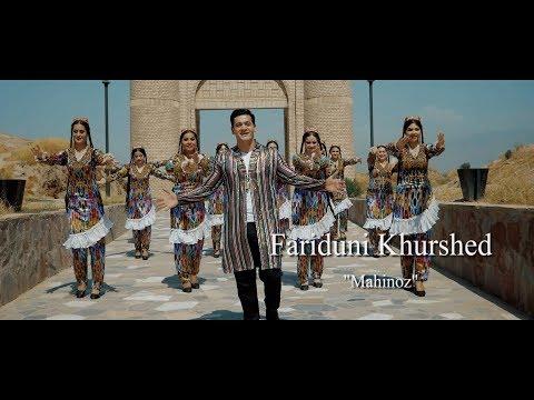 Фаридуни Хуршед - Махиноз (Тизер) (Клипхои Точики 2017)