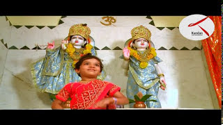 Aayo Aayo Re Nandlal | new bhakti songs 2018 | bhakti sagar | kundanmusic - Download this Video in MP3, M4A, WEBM, MP4, 3GP