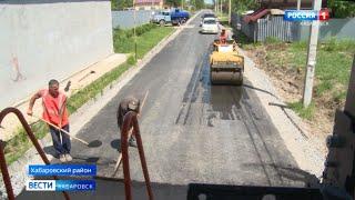 Ремонт дорог в Мичуринском сельском поселении в 2020 году (БКАД)