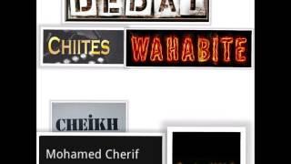 Débat Chia E Wahhabiyya - Cheikh Mohamad Cherif E Oustage Kallo 1/2