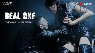 HAZИМА - Real One (ft Скруджи)