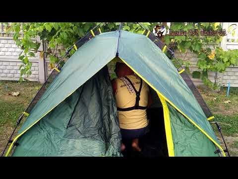 Самораскладывающаяся Палатка автомат,для рыбалки и отдыха,ставим за 1 минуту.