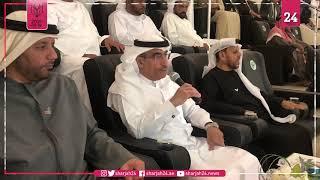 Saeed bin Saqr launches KIFC 2020