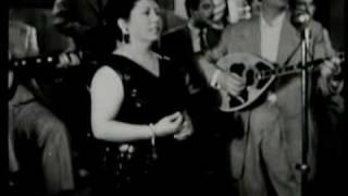 Για να σε κανω ανθρωπο Βασιλης Τσιτσανης & Μαρικα Νινου
