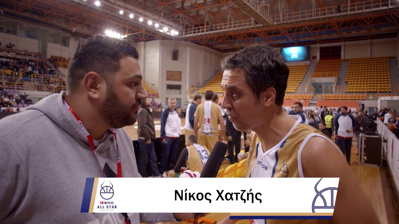All Star Game – Ημέρα 1η | 08/02/2020 | ΕΡΤ