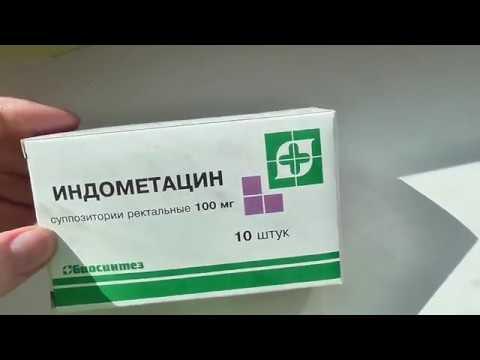 Операция за отстраняване на лазер на простатата цени аденома