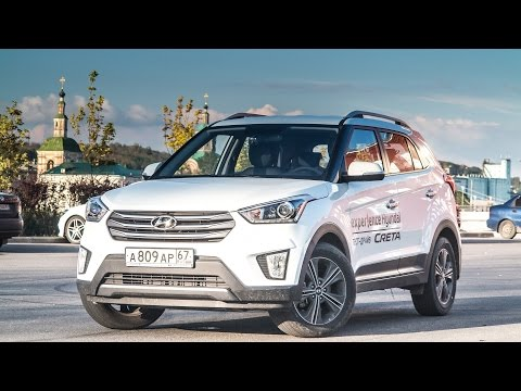 Фото Тестдрайв: Hyundai Creta, 2.0 6AT 4WD, Comfort+Advanced