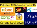 Every Network 80GB Free Internet Offer | Telenor Jazz Zong Ufone Free Internet 2020 Code