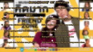 """คิดมาก ( KID MAK )"""" OST. FRIEND ZONE [Lyrics and Chords]"""