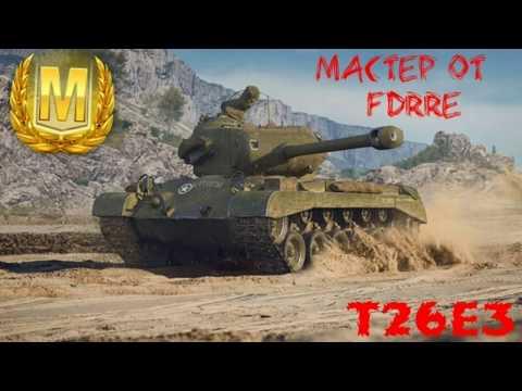 T23E3 МАСТЕР [World of Tanks blitz] WOTB