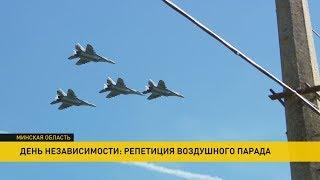В параде Дня Независимости примет участие авиация воздушно-космических сил России