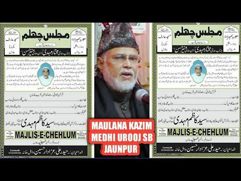 Maulana Kazim Mehdi Urooj SB QIBLA JAUNPUR | MAJLIS E CHELUM HAJI MUKHTAR MEDHI SB MARHOOM
