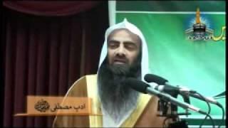Adab E Muhammad SAW 1 / 13 Sheikh Tauseef Ur Rehman
