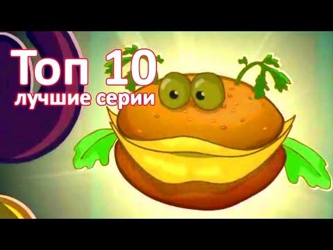 Смешарики 2D лучшее   Все серии подряд - старые серии 2009 г. 6 сезон (Мультики для детей)