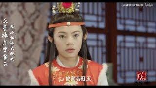 【花絮】看释小松如何变身众星捧月的贾宝玉丨小戏骨剧场