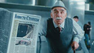 """""""Москва-2020"""" – поезд, который изменит город!"""