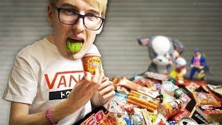 Пробуем сумасшедшую геймерскую еду из Японии!