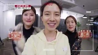 [뷰티뷰]송지효 셀프 캠영상