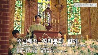 열혈사제 The Fiery Priest (Korean Drama, SBS 2019.02.15~) 중림동 약현 성당 Yakhyeon Catholic Church 藥峴聖堂