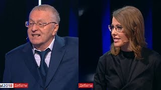 Собчак VS Жириновский: Методы Дебатов-2018
