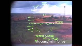 Ка-52 «Лужский» 16.09.2017