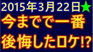 ジャニーズWEST★重岡&桐山&中間&濱田「これあんまり言われへんねんけどいいかな??」