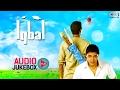 Iqbal Audio Songs Jukebox | Naseeruddin Shah, Shreyas Talpade, Shweta Prasad | Superhit Hindi Songs
