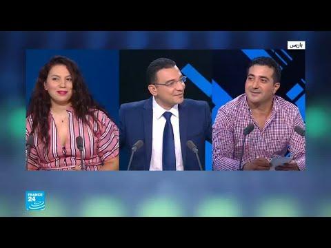 العرب اليوم - بداية الدورة الأولى من مهرجان الفن المعاصر التونسي في باريس الأربعاء