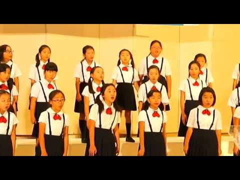Mishima Elementary School