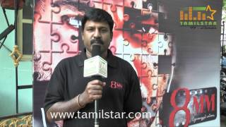Gandhinathan at 8MM Movie Press Meet
