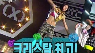 【TVPP】f(x) - Krystal fan vs. Sulli fan, 에프엑스 - 안무에 대한 설리 팬 vs. 크리스탈 팬의 반응 @ The Radio Star