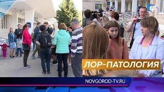 Помощь маленьким пациентам лор-отделения детской больницы окажут врачи из Санкт-Петербурга