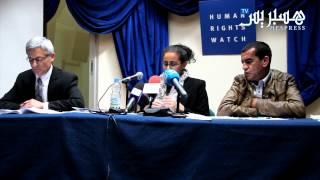 Hespress.com: HRW critique la souffrance des Sub-sahariens au Maroc
