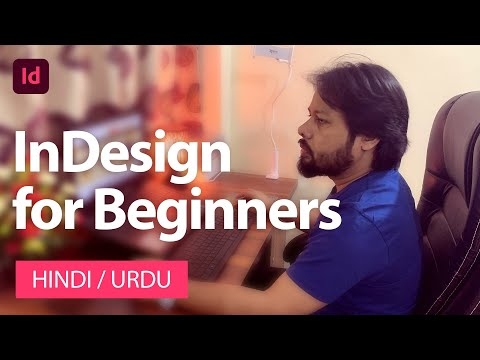 InDesign Complete Course for Beginners in Hindi | InDesign tutorial in Hindi | InDesign tutorials