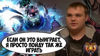 Miracle- vs Noone замес за Топ 1 ранг