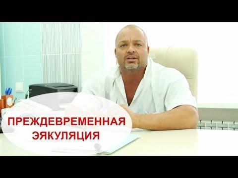 Лікарський препарат простамол