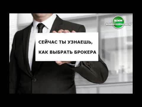 Кредитные брокеры иркутск цены