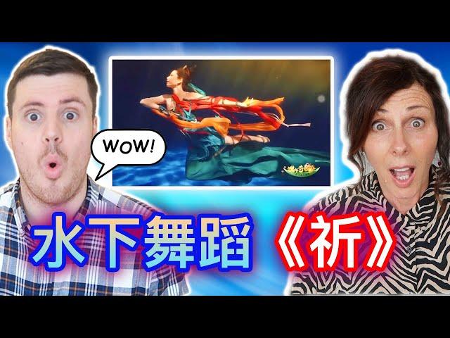 Pronunție video a 水 în Chineză