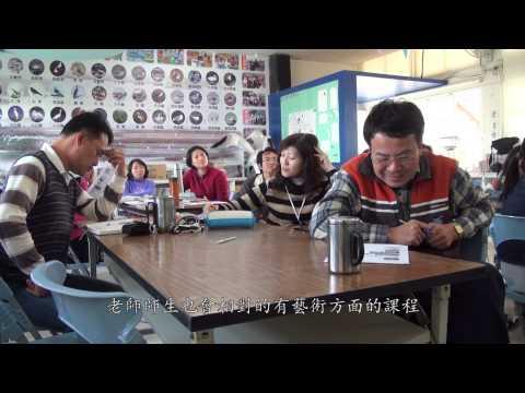 農博環境教育紀錄片.成龍三代班.完整版