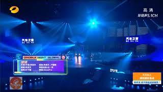 190818 Kris Wu - 破晓 (Dawn)  Performance at 818 Global Automobile Night