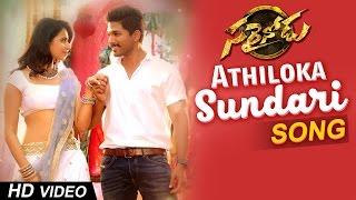 Athiloka Sundari Full Video Song || Sarrainodu || Allu Arjun