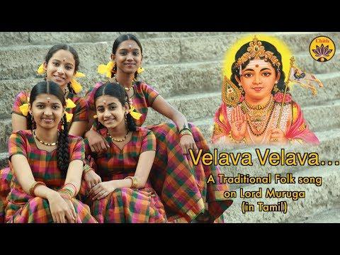 Velava Velava | Folk Song On Lord Muruga | Vande Guru Paramparaam